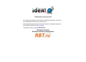 Idei72.ru thumbnail