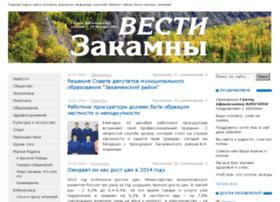 Idenis.ru thumbnail