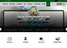 Idlib.university thumbnail