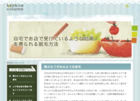 Ido-sec.co.jp thumbnail
