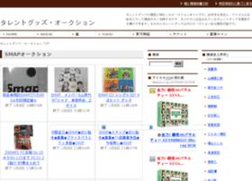 Idol2go.xyz thumbnail