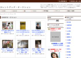 Idol2muchu.xyz thumbnail