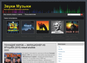 Idolbasics.ru thumbnail