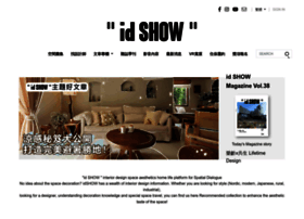 Idshow.com.tw thumbnail