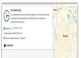 Idvvkontakte.cf thumbnail