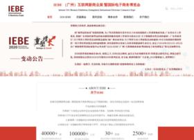 Iebe.org.cn thumbnail