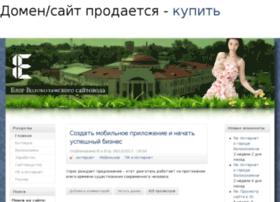 Ieblog.ru thumbnail