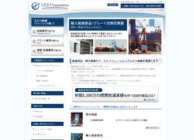 Iestcorp.jp thumbnail