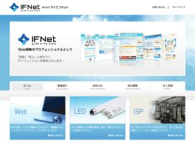 If-n.co.jp thumbnail