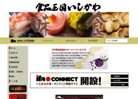 Ifa.or.jp thumbnail