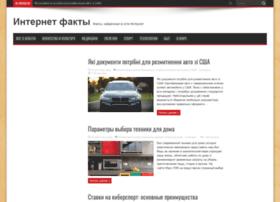 Ifact.com.ua thumbnail