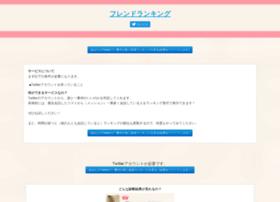 Ifav.jp thumbnail