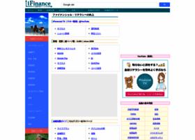 Ifinance.ne.jp thumbnail