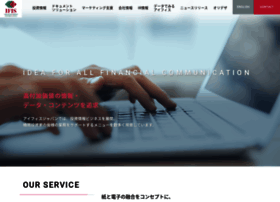 Ifis.co.jp thumbnail