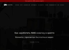 Ifish2.ru thumbnail