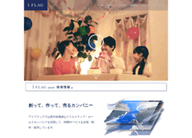 Iflag.co.jp thumbnail