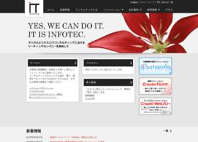Iftc.co.jp thumbnail