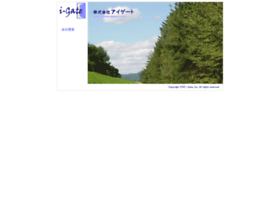Igate.co.jp thumbnail