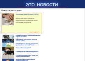 Igirovar.ru thumbnail