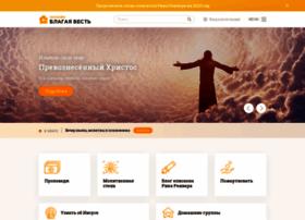 Ignc.ru thumbnail