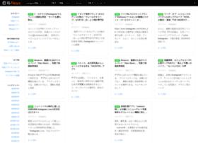 Ignews.jp thumbnail