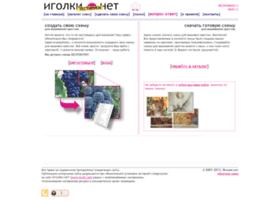 Igolki.net thumbnail