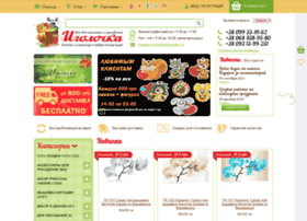 Igolochka.com.ua thumbnail