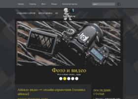 Igorman.ru thumbnail