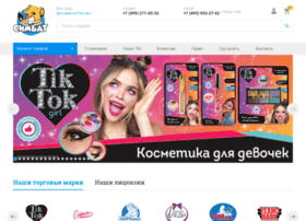 Igr.ru thumbnail