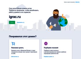 Igrac.ru thumbnail