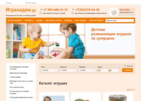 Igranadom.ru thumbnail