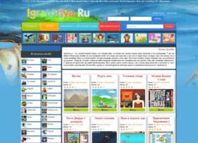 Igratoriya.ru thumbnail