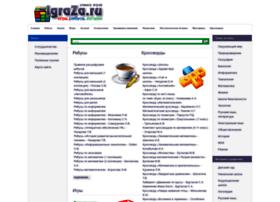 Igraza.ru thumbnail