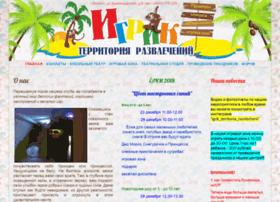 Igrik-2013.ru thumbnail