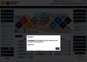 Igrmaharashtra.gov.in thumbnail