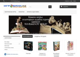 Igrobank.kz thumbnail