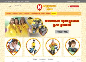 Igrodom.com.ua thumbnail