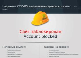 Igrovyesloty.ru thumbnail