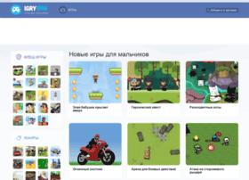 Igry-man.net thumbnail