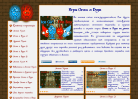 Igryogonvoda.ru thumbnail