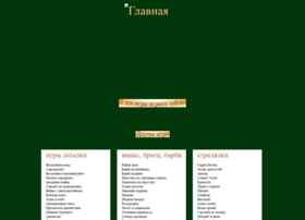 Igrytut.ru thumbnail