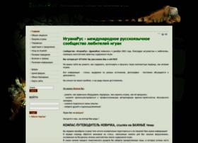 Iguanarus.ru thumbnail
