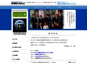 Iguchi-poly.jp thumbnail