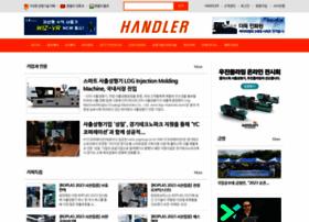 Ihandler.co.kr thumbnail