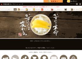 Ihara.shop thumbnail
