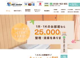 Ihin-next.jp thumbnail