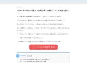 Ii-egao.jp thumbnail