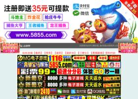 Ii9u.com thumbnail