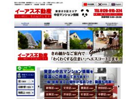Iiasu.co.jp thumbnail