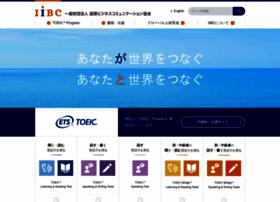 Iibc-global.org thumbnail